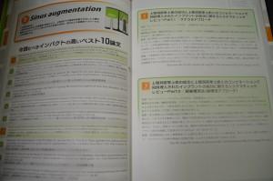 DSC_8007